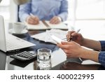 business people in the office | Shutterstock . vector #400022995