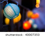 Small Colourful Paper Lanterns.