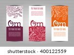 om mantra lettering with floral ...   Shutterstock .eps vector #400122559