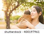 asian 2 months baby feeling... | Shutterstock . vector #400197961