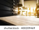 empty desk space platform and... | Shutterstock . vector #400209469