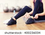 picture of fit woman getting... | Shutterstock . vector #400236034