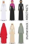 set of different standing arab... | Shutterstock .eps vector #400274671