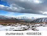 mountain landscape on altai in siberia - stock photo