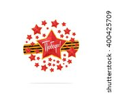 holiday   9 may. victory day.... | Shutterstock .eps vector #400425709