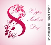 mother's day. vector... | Shutterstock .eps vector #400559044