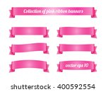 set of pink ribbon banners.... | Shutterstock .eps vector #400592554