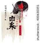 portrait of japanese woman  ...   Shutterstock .eps vector #400630351
