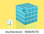 stand out from the crowd | Shutterstock . vector #40069270