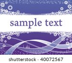 christmas background for text | Shutterstock .eps vector #40072567