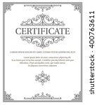 vertical certificate template... | Shutterstock .eps vector #400763611