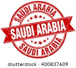 saudi arabia red round grunge... | Shutterstock .eps vector #400837609
