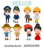 professions for kids set of...