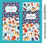 ramadan kareem icons set of...   Shutterstock .eps vector #401080981