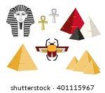 set of egypt illustrations | Shutterstock . vector #401115967