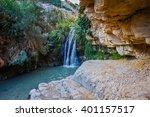 The National Park Ein Gedi ...