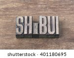 Small photo of shibui Japanese word, adjective with meaning of simple, subtle, and unobtrusive beauty