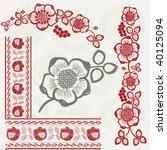 vector vintage border | Shutterstock .eps vector #40125094