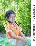 cute asian girl smiling when... | Shutterstock . vector #401283871