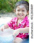cute asian girl smiling when... | Shutterstock . vector #401283889