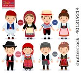 kids in different traditional... | Shutterstock .eps vector #401319214