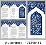 ornate vintage booklet with... | Shutterstock .eps vector #401348461