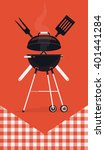 cool vector barbecue party... | Shutterstock .eps vector #401441284