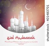 eid mubarak background with... | Shutterstock . vector #401483701