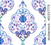Watercolor Paisley Seamless...