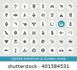 set of 48 universal christian...