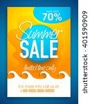 summer sale poster  sale banner ... | Shutterstock .eps vector #401590909