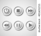 white buttons for player  stop  ... | Shutterstock .eps vector #401631211