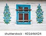 zalipie poland   january 4 ... | Shutterstock . vector #401646424