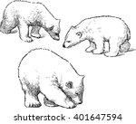 baby polar bears | Shutterstock .eps vector #401647594