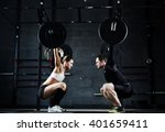 weightlifting champions | Shutterstock . vector #401659411
