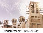 traditional historic arabian... | Shutterstock . vector #401671039