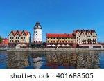 the historic city center of... | Shutterstock . vector #401688505