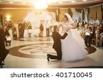 amazing first wedding dance of... | Shutterstock . vector #401710045