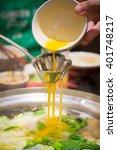 hot sukiyaki   Shutterstock . vector #401748217