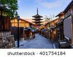 yasaka pagoda and sannen zaka...   Shutterstock . vector #401754184