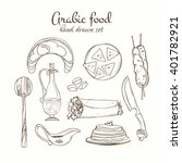 arabic food vector set. arabian ...   Shutterstock .eps vector #401782921