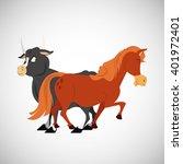 animal cartoon design   vector... | Shutterstock .eps vector #401972401