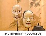 bangkok thailand mar 30 2016 ...   Shutterstock . vector #402006505