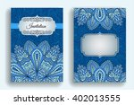 vintage invitation template.... | Shutterstock .eps vector #402013555