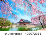 Gyeongbokgung Palace With...