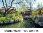 chinese style park well known... | Shutterstock . vector #402136645