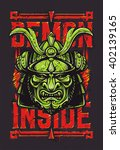 demon inside. grunge vector art ... | Shutterstock .eps vector #402139165