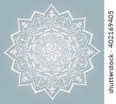 celtic ornament as decor element | Shutterstock .eps vector #402169405