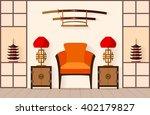 Japanese Interior. Living Room...