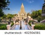 Mahabodhi temple, bodh gaya, India. Buddha attained enlightenment here.
